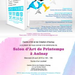 Invitation salon d art de printemps a aulnay sous bois